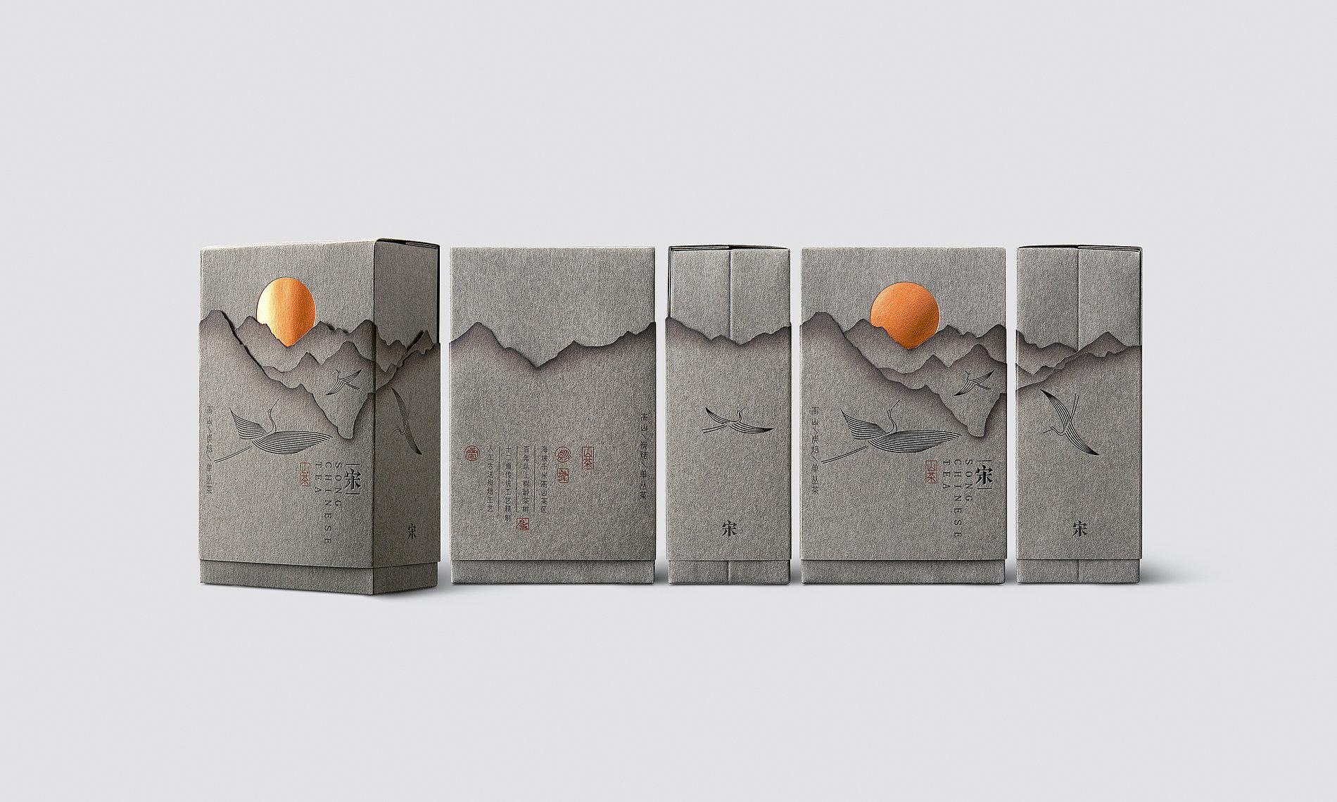 Song – Mountain Tea | Red Dot Design Award