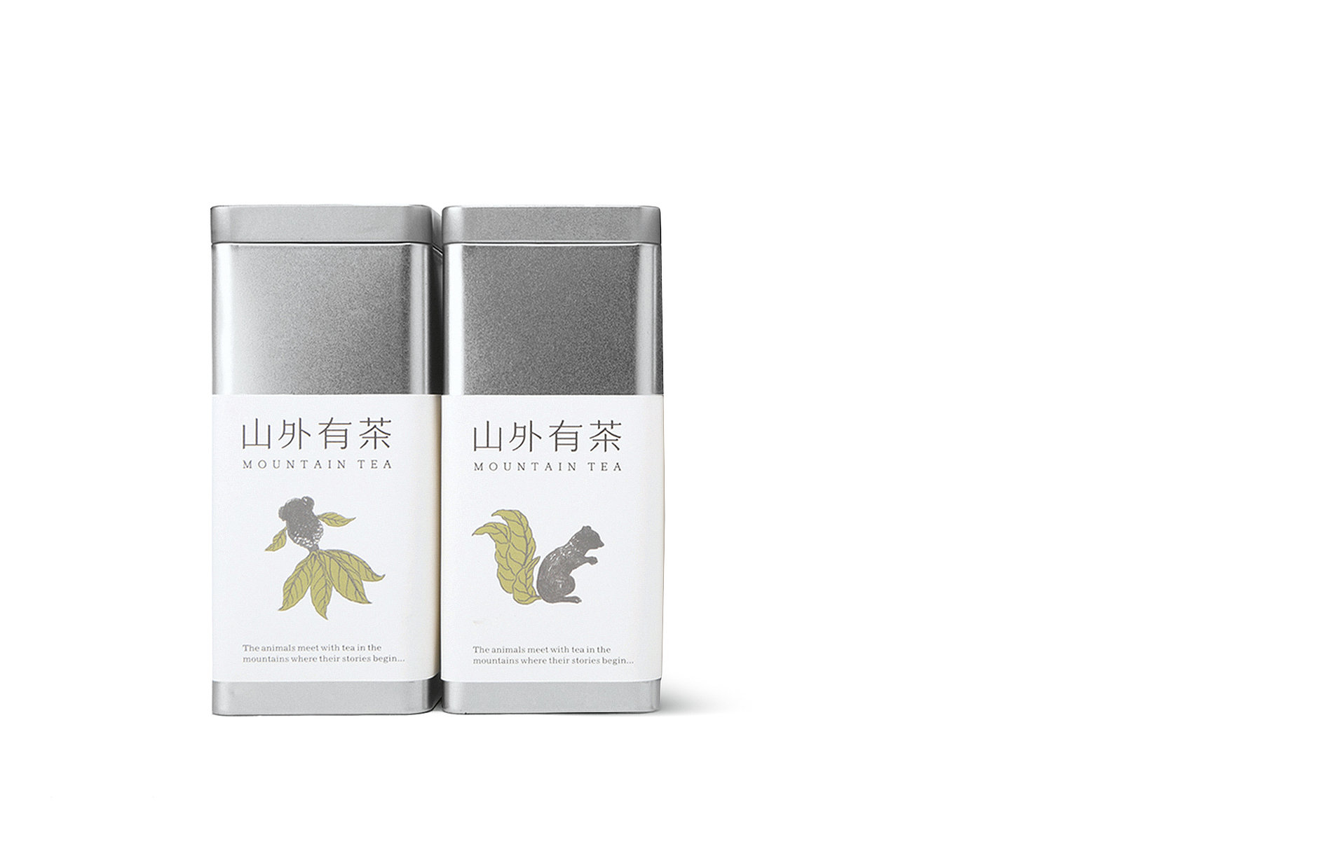 Mountain Tea | Red Dot Design Award