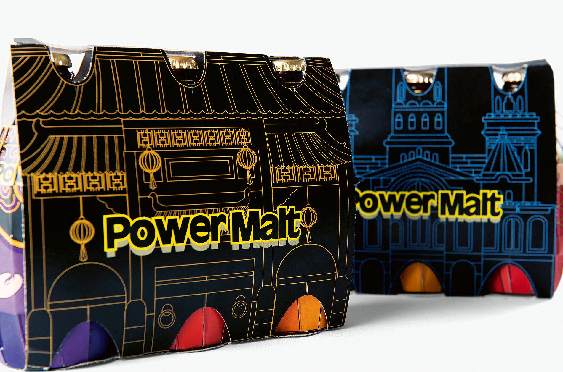 Power Malt | Red Dot Design Award
