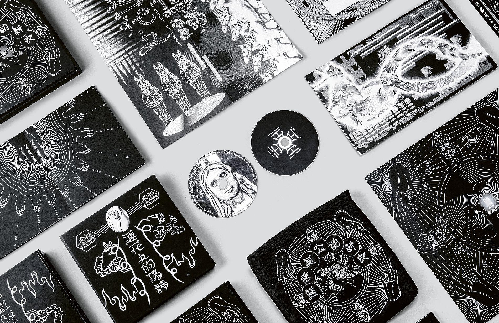 Zhao's Music | Red Dot Design Award