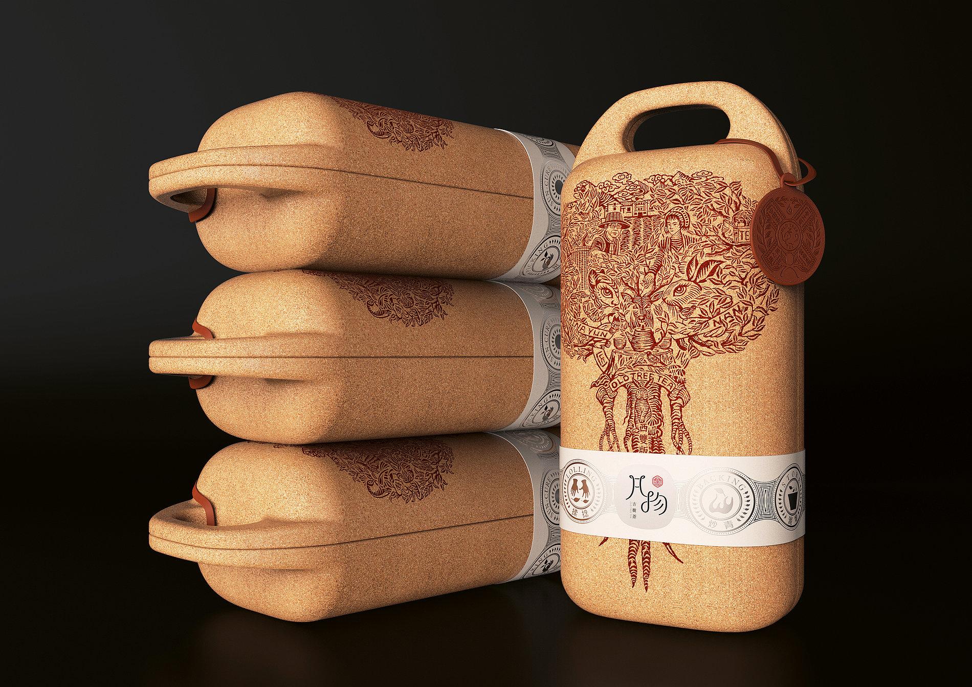 Fanwu Elephant Old Tree Tea | Red Dot Design Award