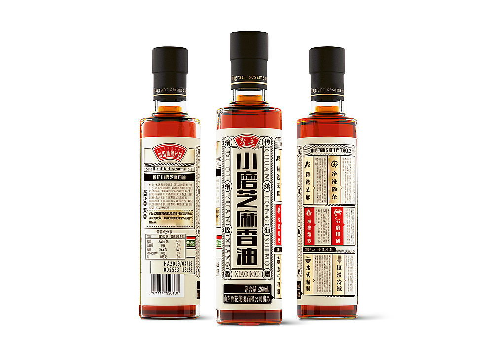 Xiao Mo Sesame Oil | Red Dot Design Award