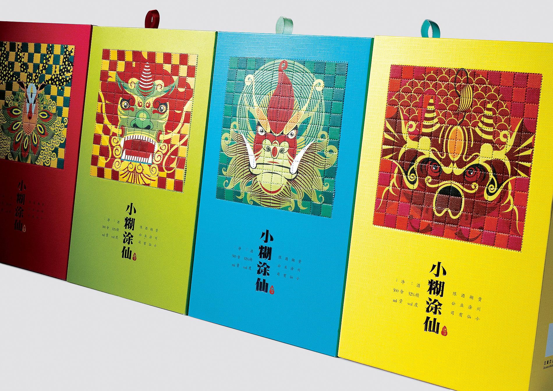 Xiaohutuxian Liquor | Red Dot Design Award