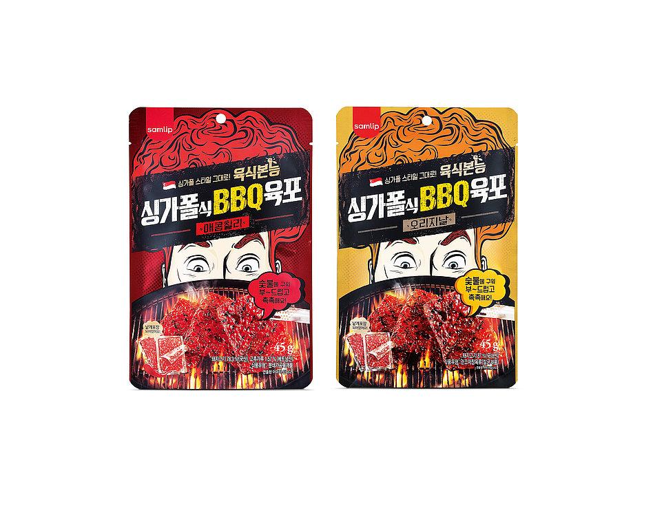 YugSig BonNeung – Born to Love Meat | Red Dot Design Award
