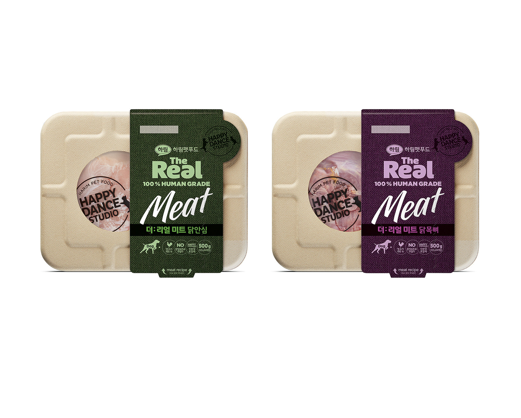 The Real Meat | Red Dot Design Award