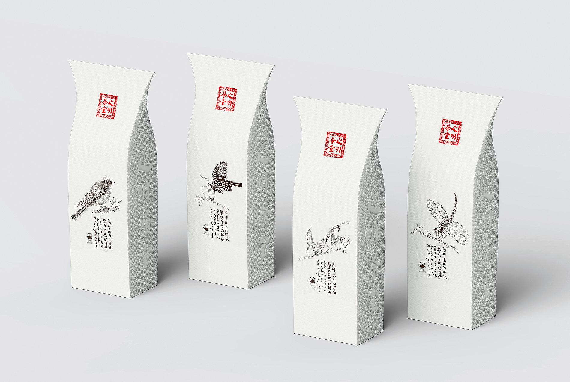 Zhiming Tea House | Red Dot Design Award