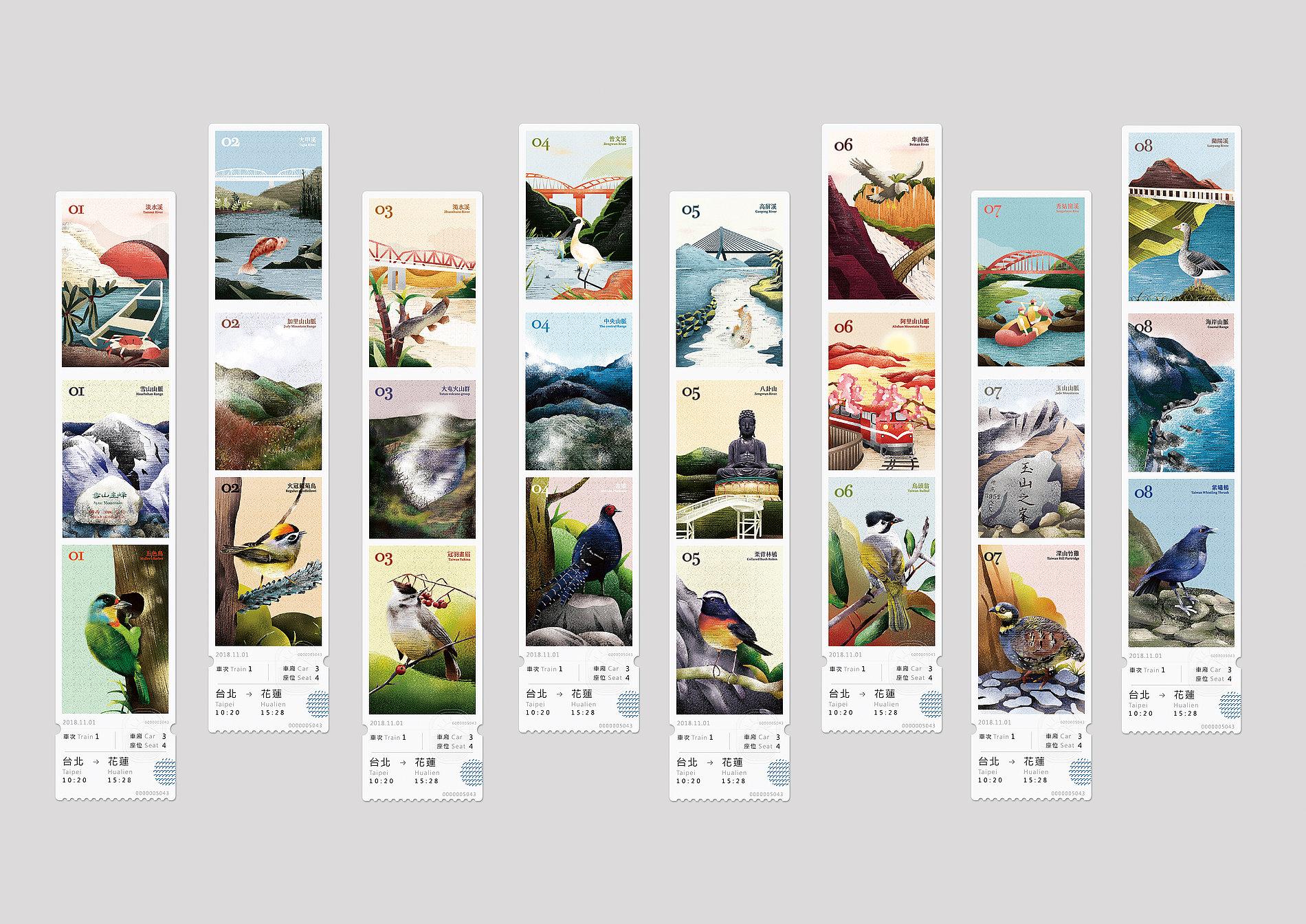Formosa – Rivers, Mountains, Birds | Red Dot Design Award