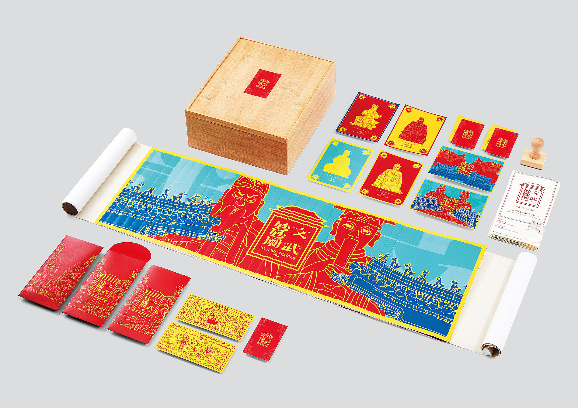 Wen Wu Temple | Red Dot Design Award