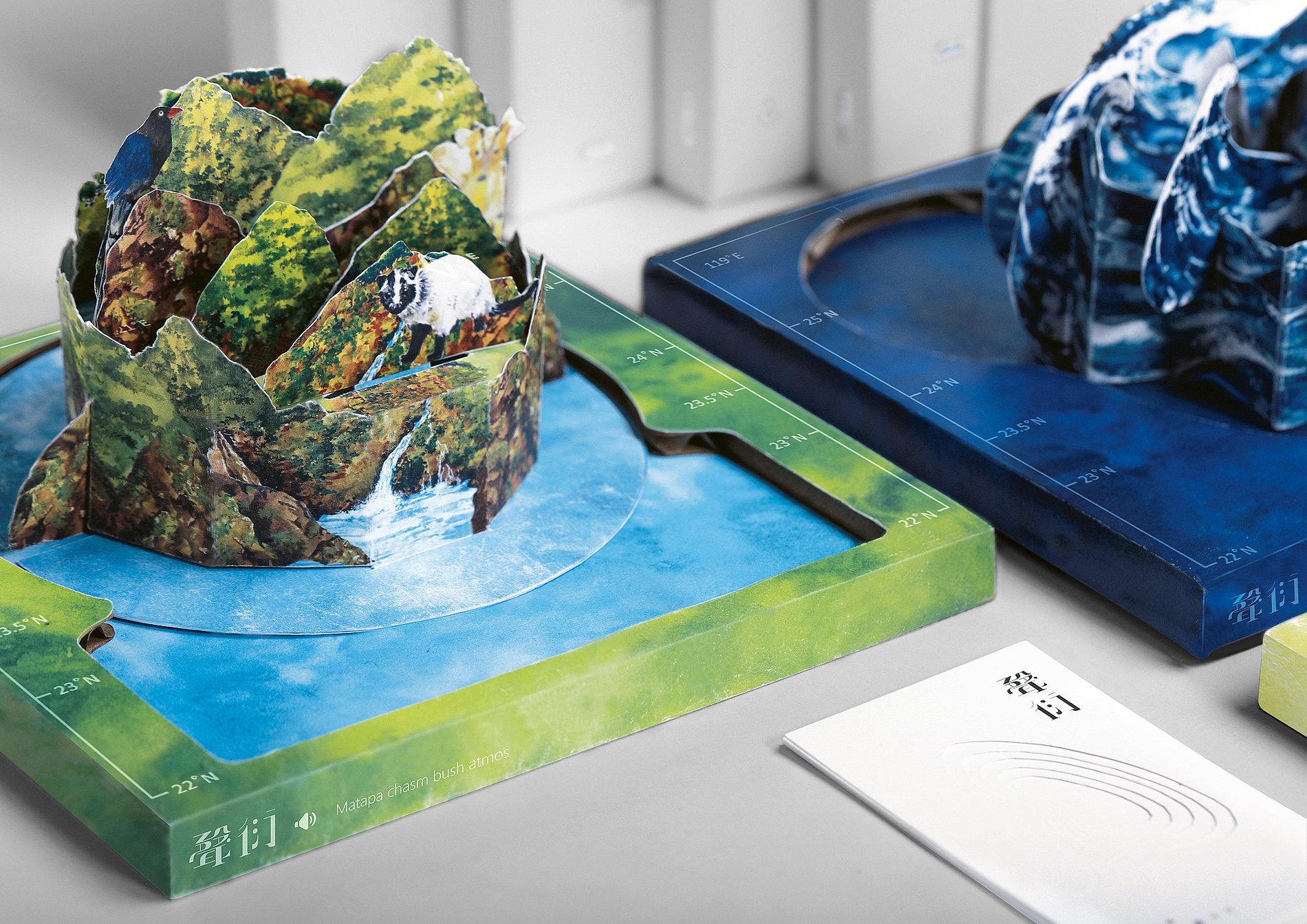 Sound of Nature – Landscape Sound Pop-up Cards | Red Dot Design Award