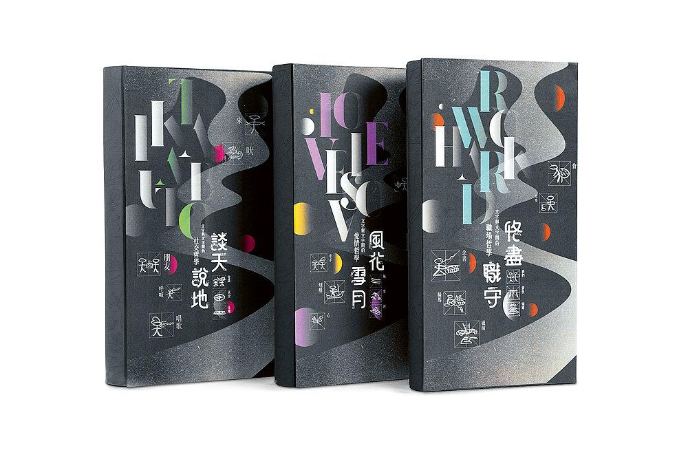 Dong Ba | Red Dot Design Award