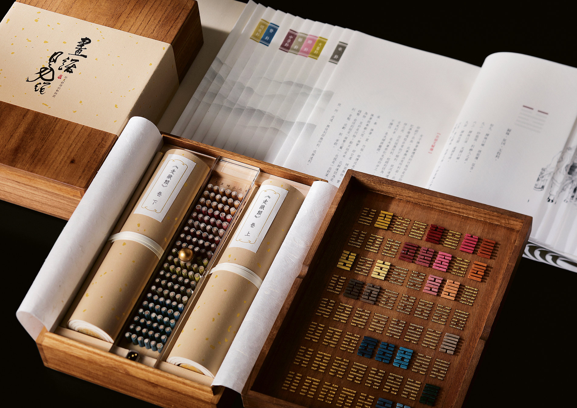 Telling the stories of the I Ching | Red Dot Design Award