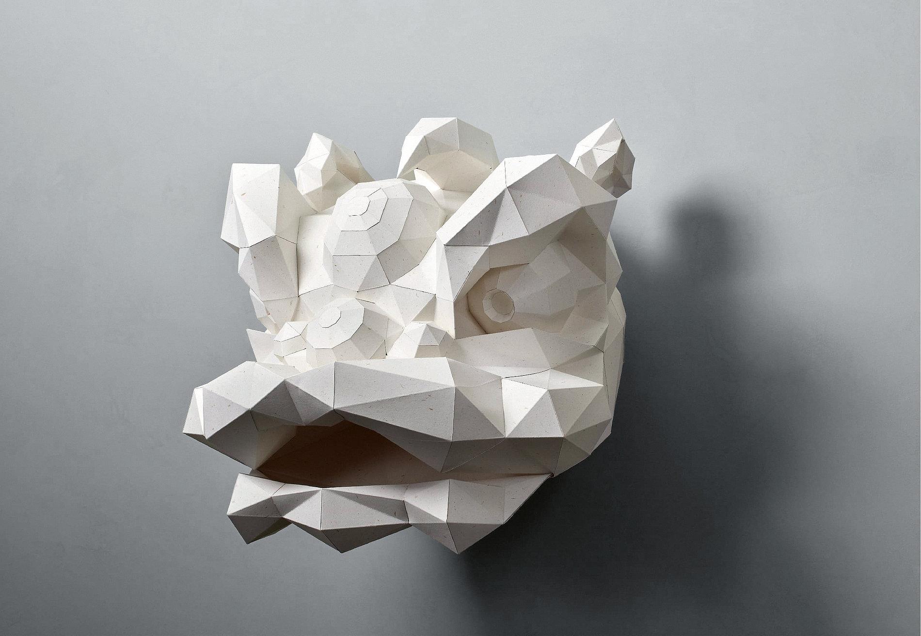 Paper Lion | Red Dot Design Award