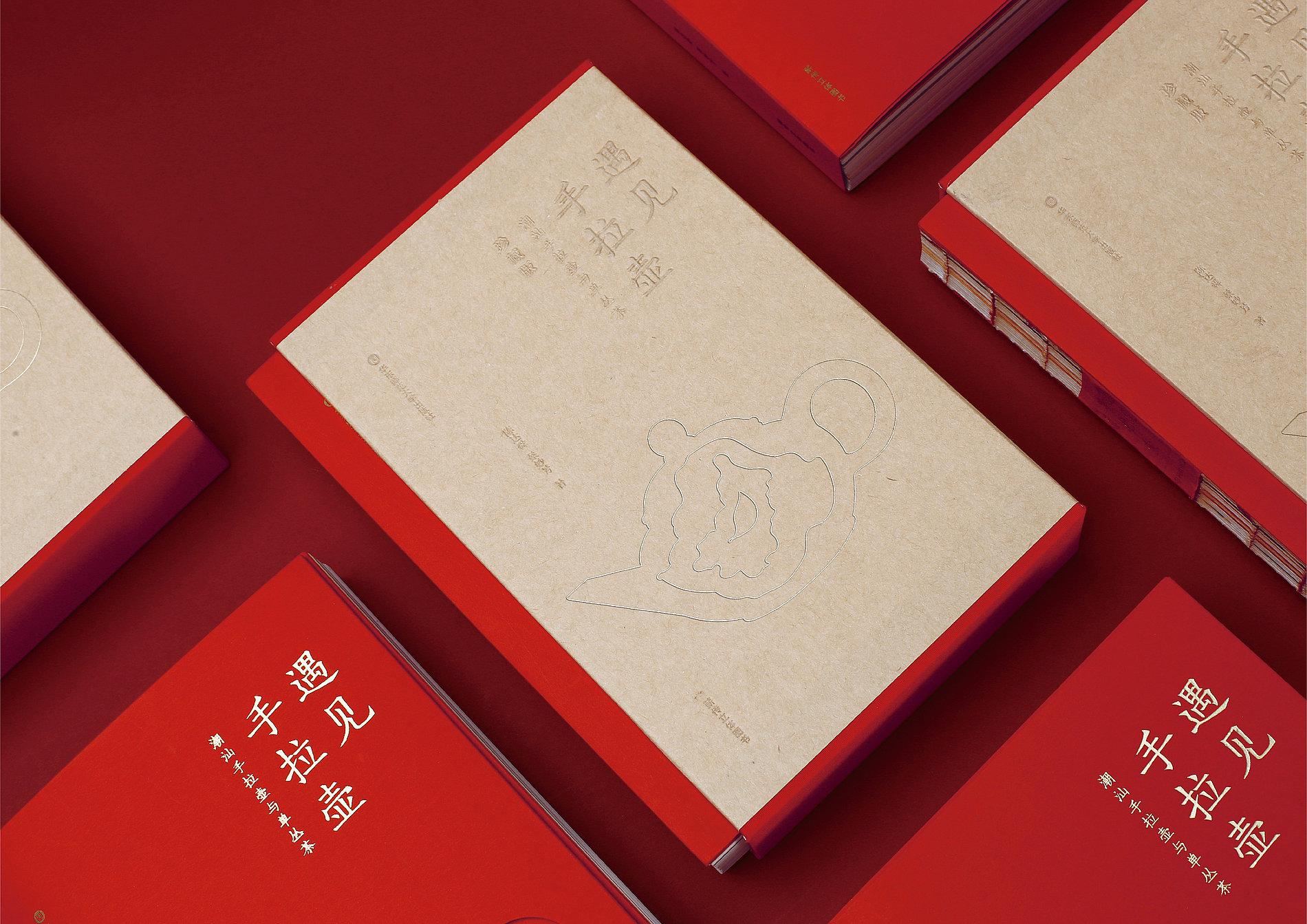 Meet the Hand-Drawn Pot | Red Dot Design Award