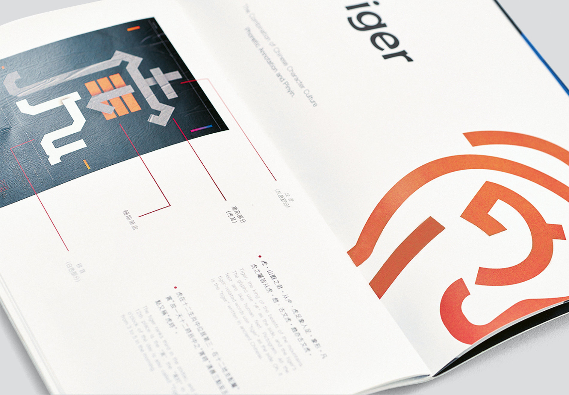 BLEND | Red Dot Design Award