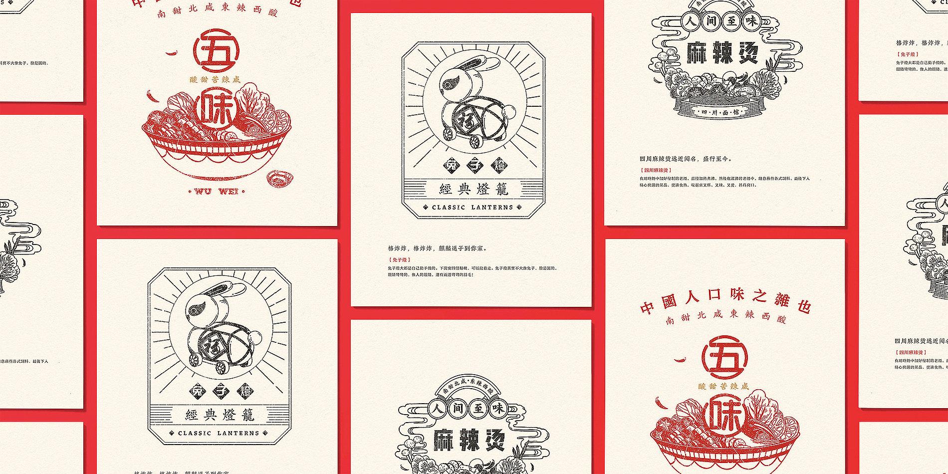 Taste of Life | Red Dot Design Award