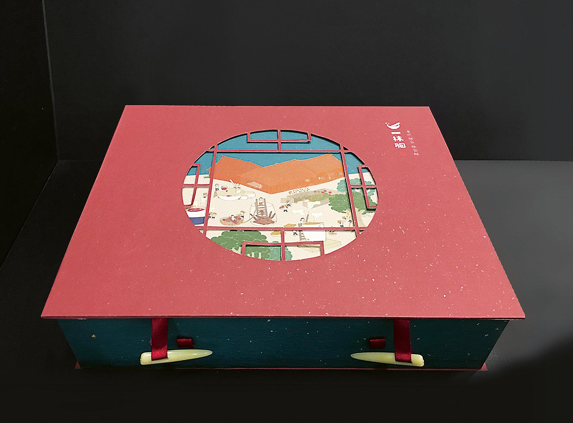 Yi-Mo-Yien | Red Dot Design Award
