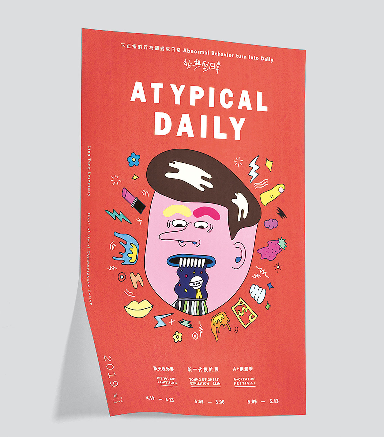 Atypical Daily | Red Dot Design Award