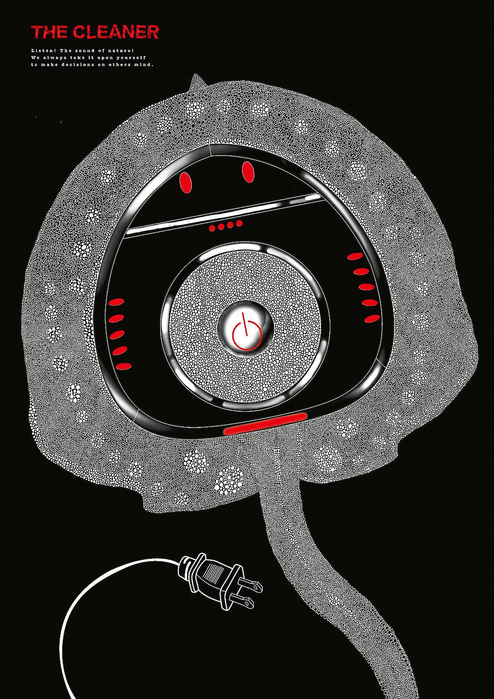 The Cleaner | Red Dot Design Award