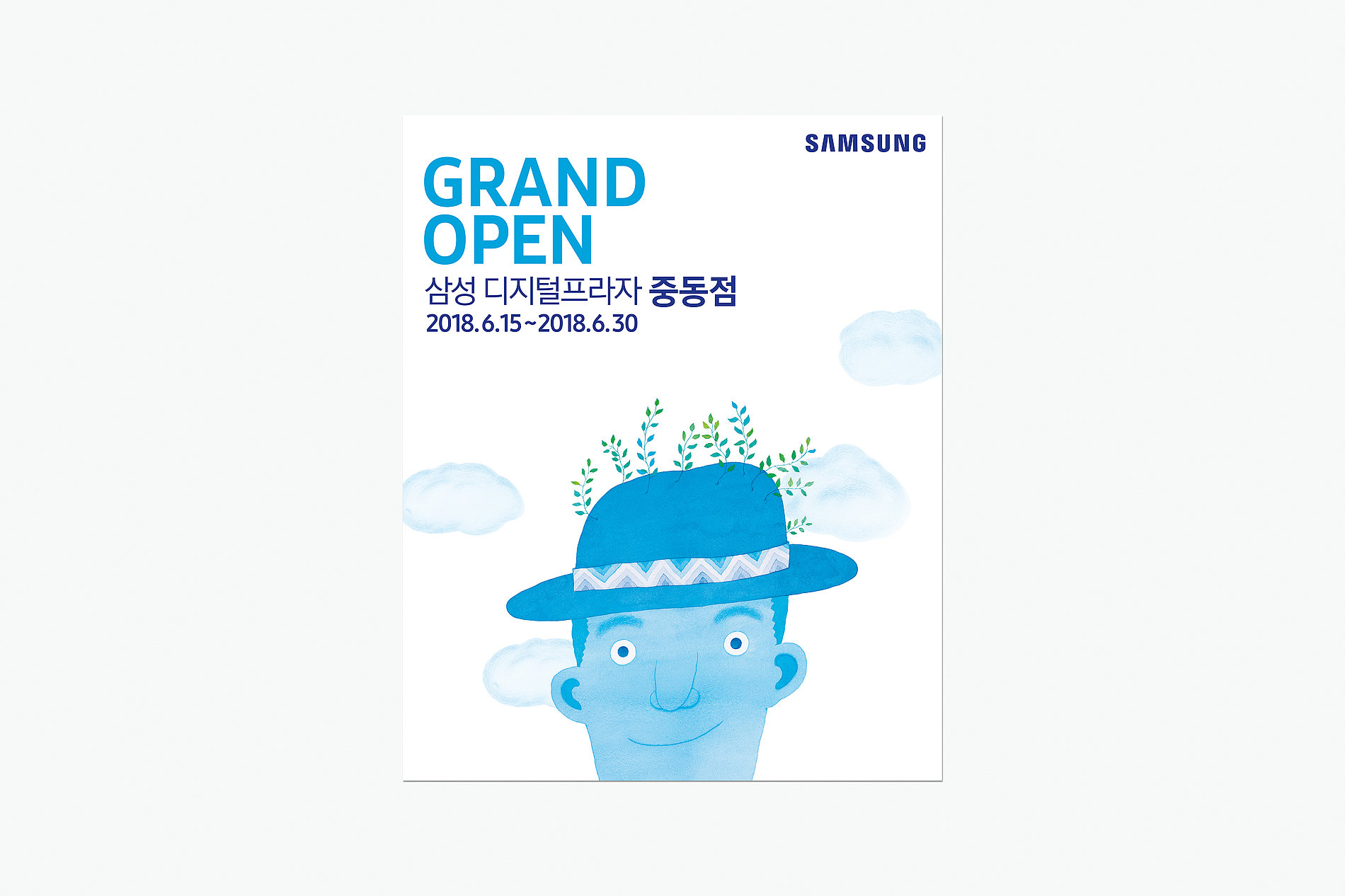Samsung Digital Plaza – Art Collaboration for Premium Store | Red Dot Design Award