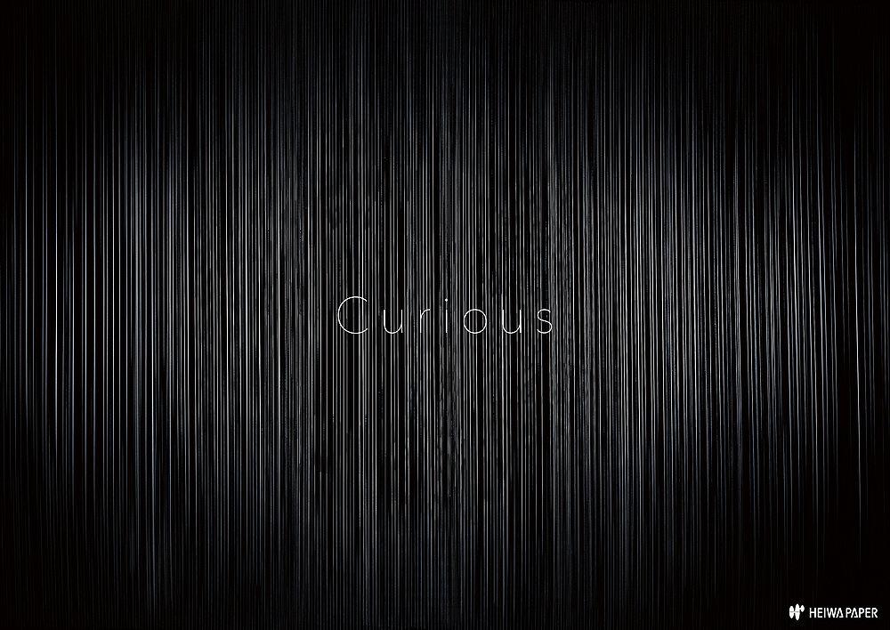 Curious | Red Dot Design Award