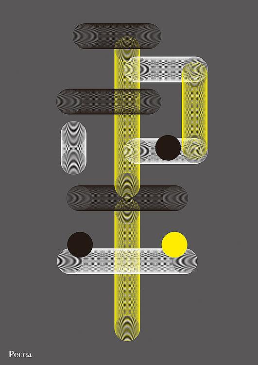 Peace | Red Dot Design Award