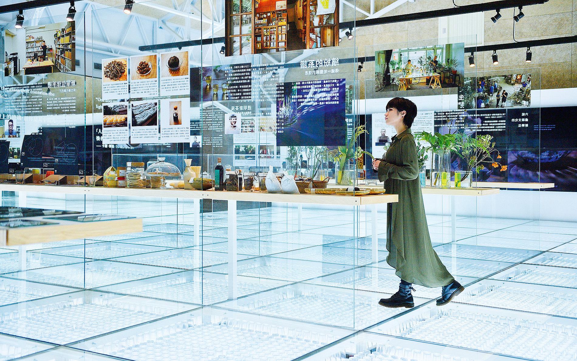 Hsinchu City Glass Art & Design Festival 2018 – Light Driving | Red Dot Design Award