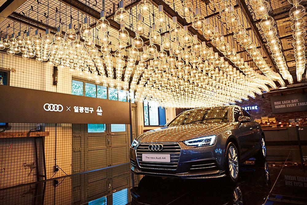 Audi A4 Urban Culture Space | Red Dot Design Award