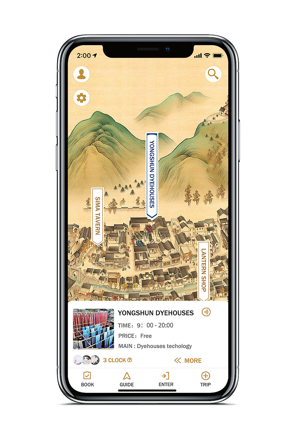 Beijing Wtown | Red Dot Design Award