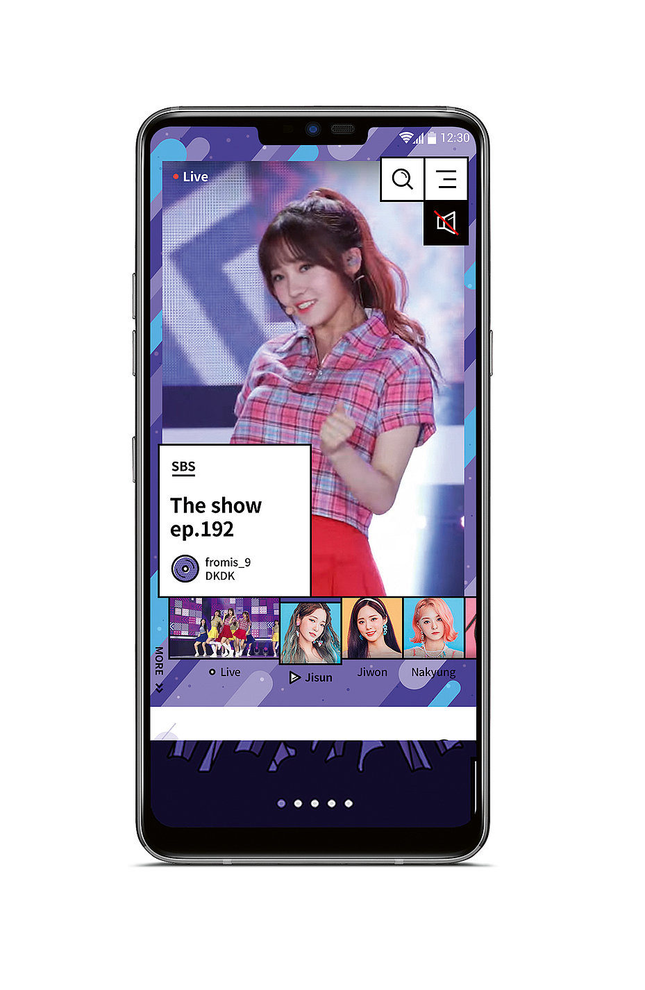 U+ Idol Live | Red Dot Design Award