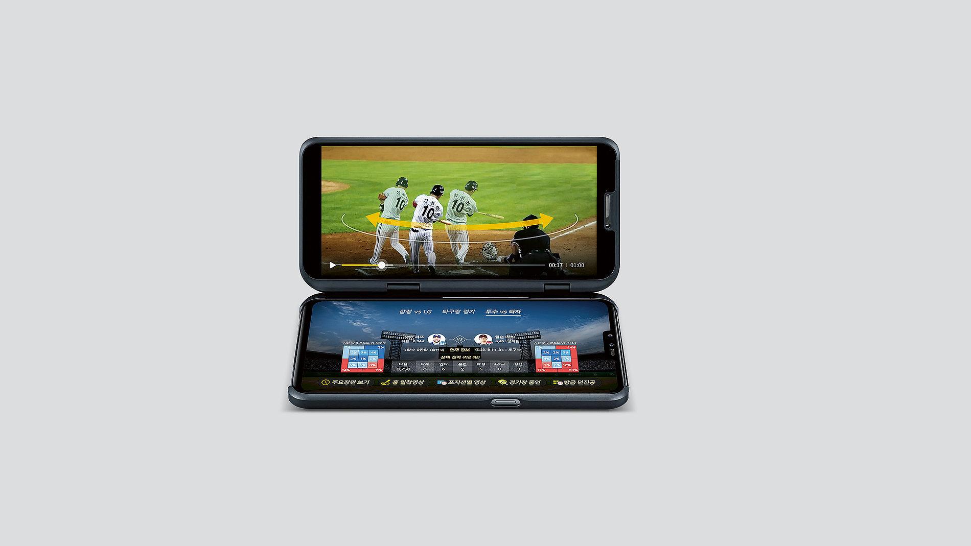 U+ 5G Professional Baseball | Red Dot Design Award