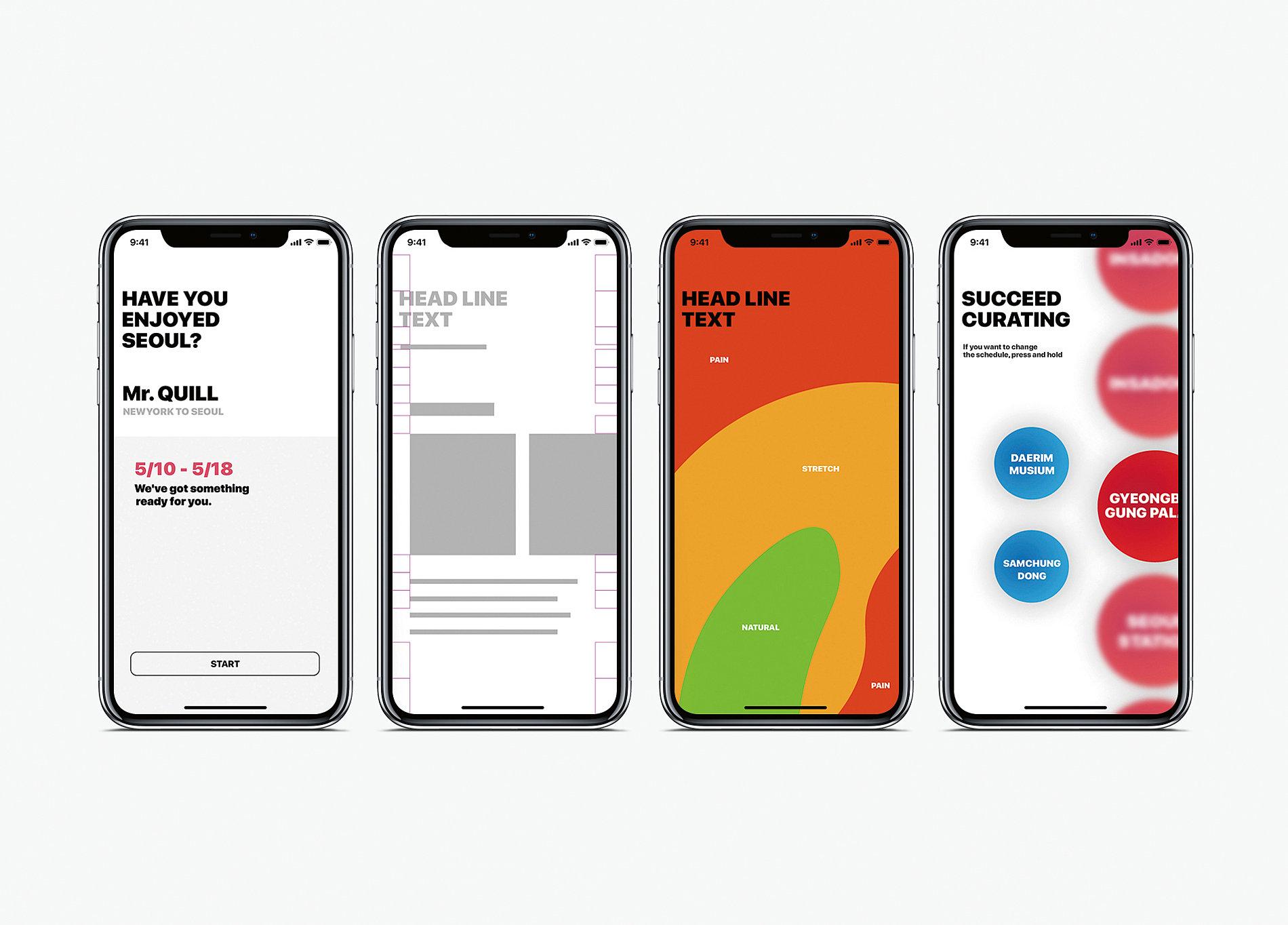 Seoulist | Red Dot Design Award