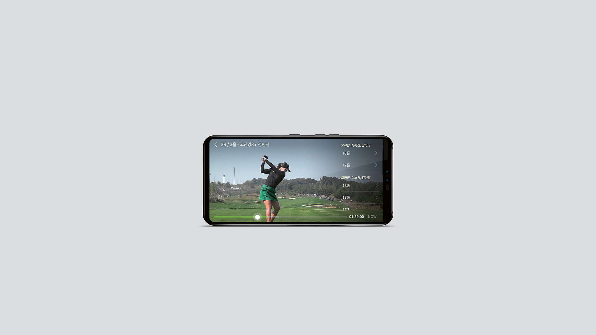 U+ 5G Golf | Red Dot Design Award