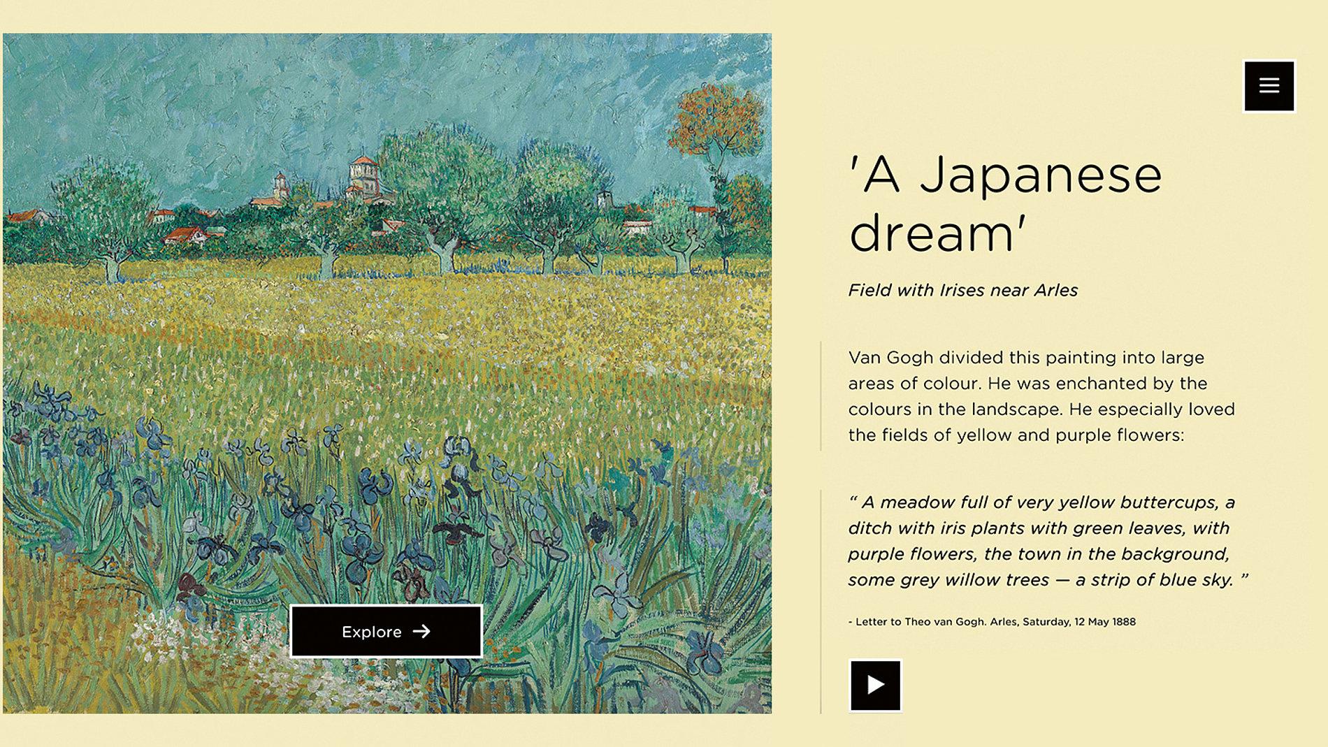 Unravel Van Gogh | Red Dot Design Award