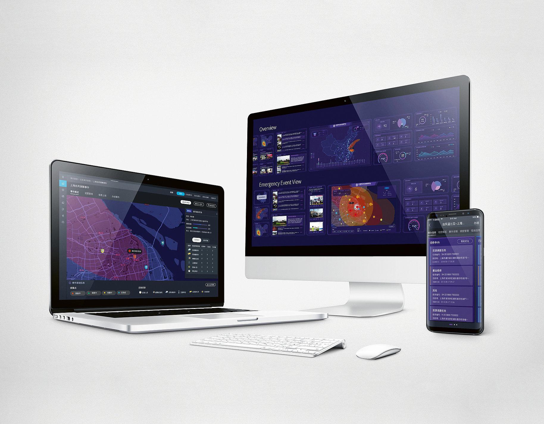 Emergency Management Platform | Red Dot Design Award