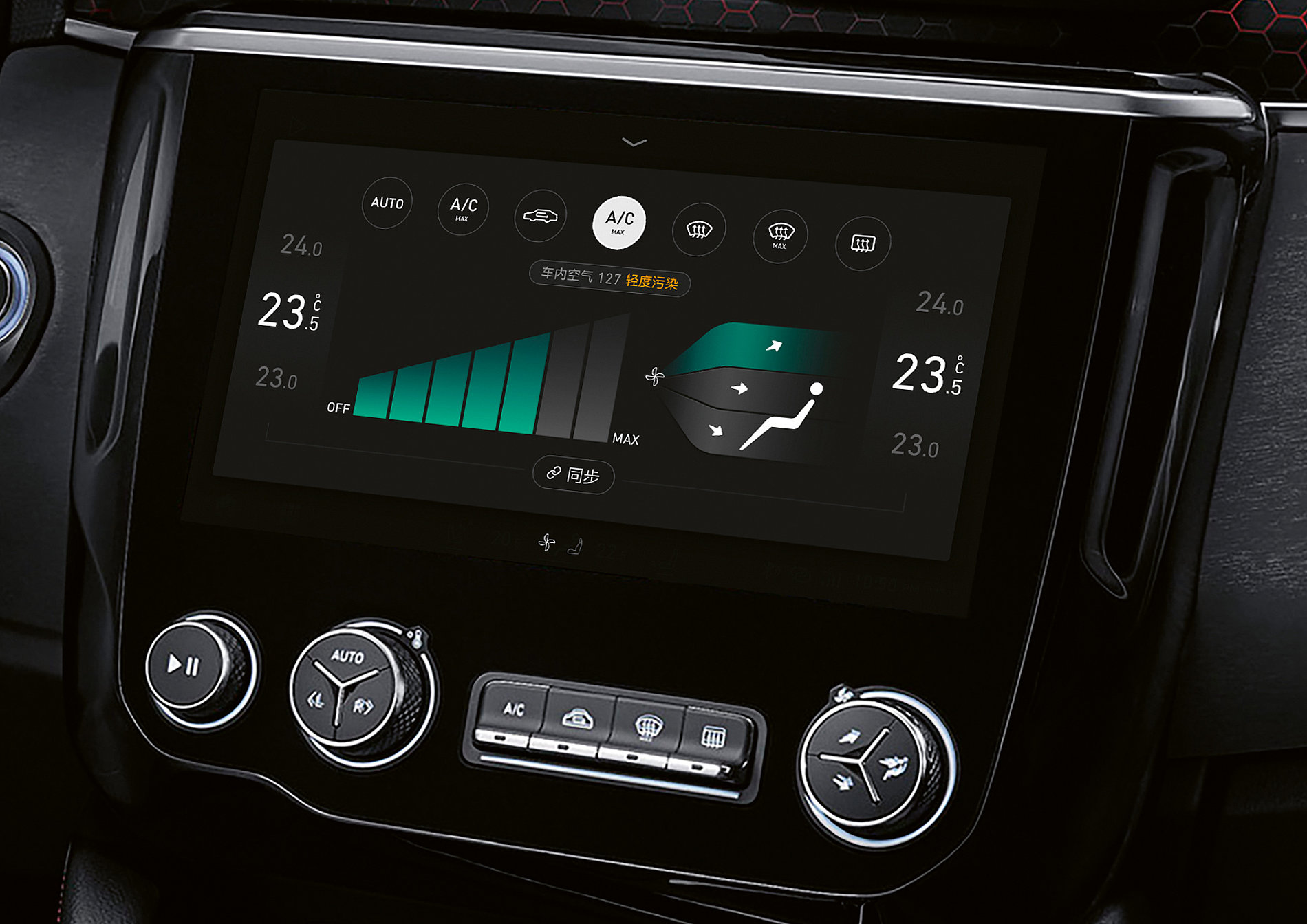 Infotainment System for Lynk & Co 02 | Red Dot Design Award
