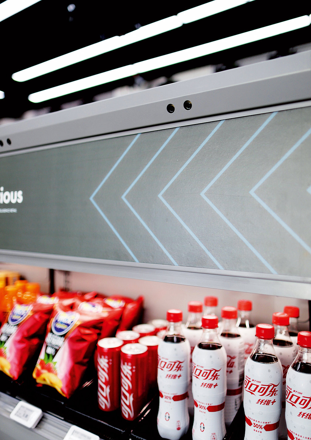 Artificial Intelligence Retail Interaction System | Red Dot Design Award