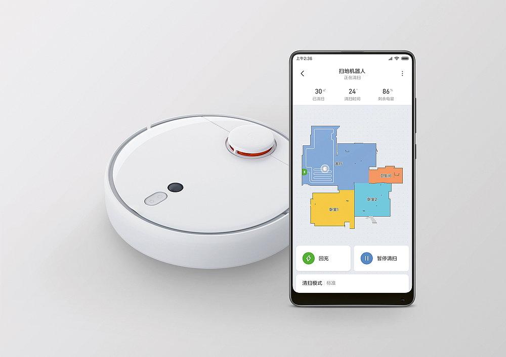 Mi Robot Vacuum 1S | Red Dot Design Award