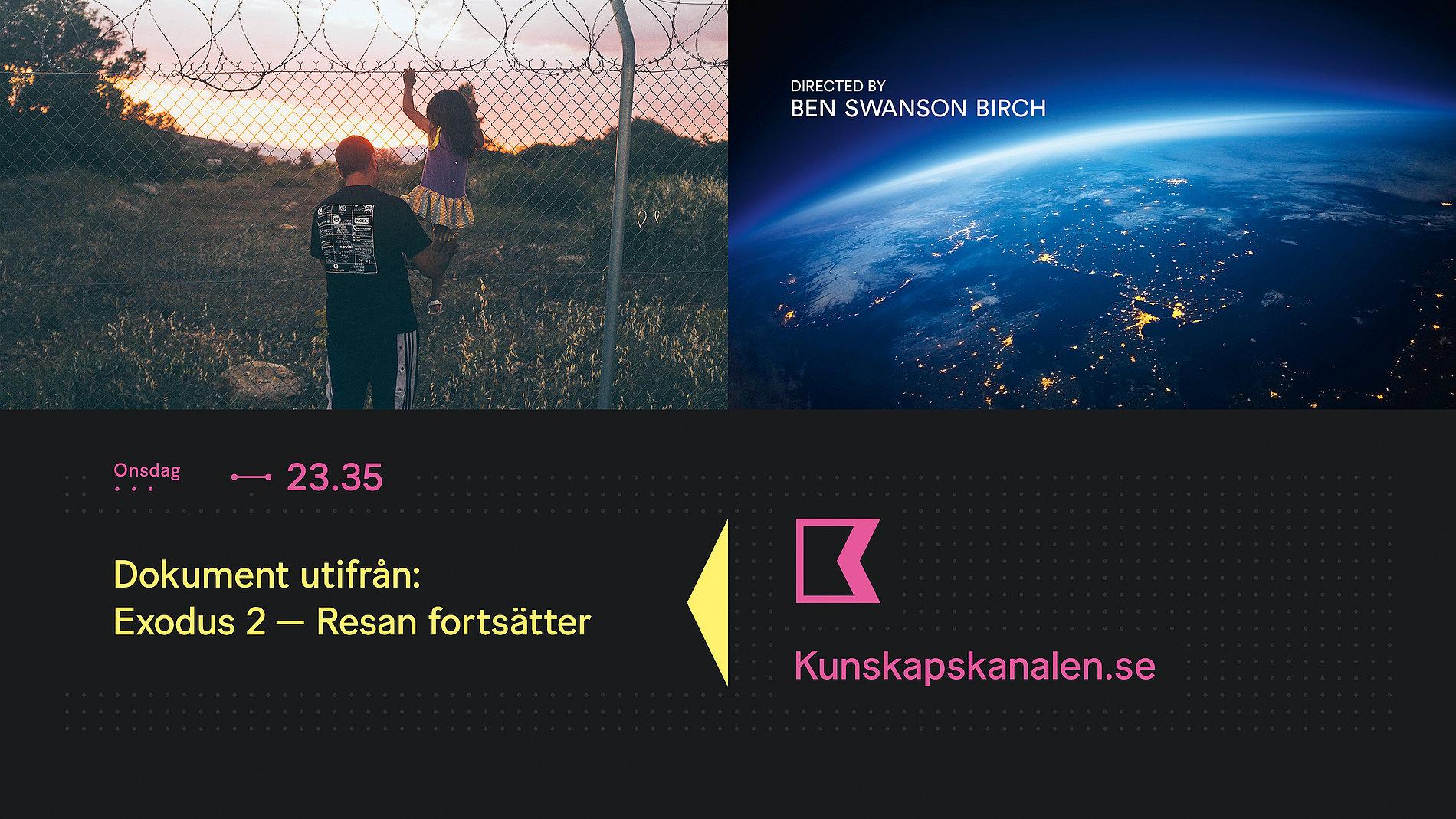 Kunskapskanalen | Red Dot Design Award