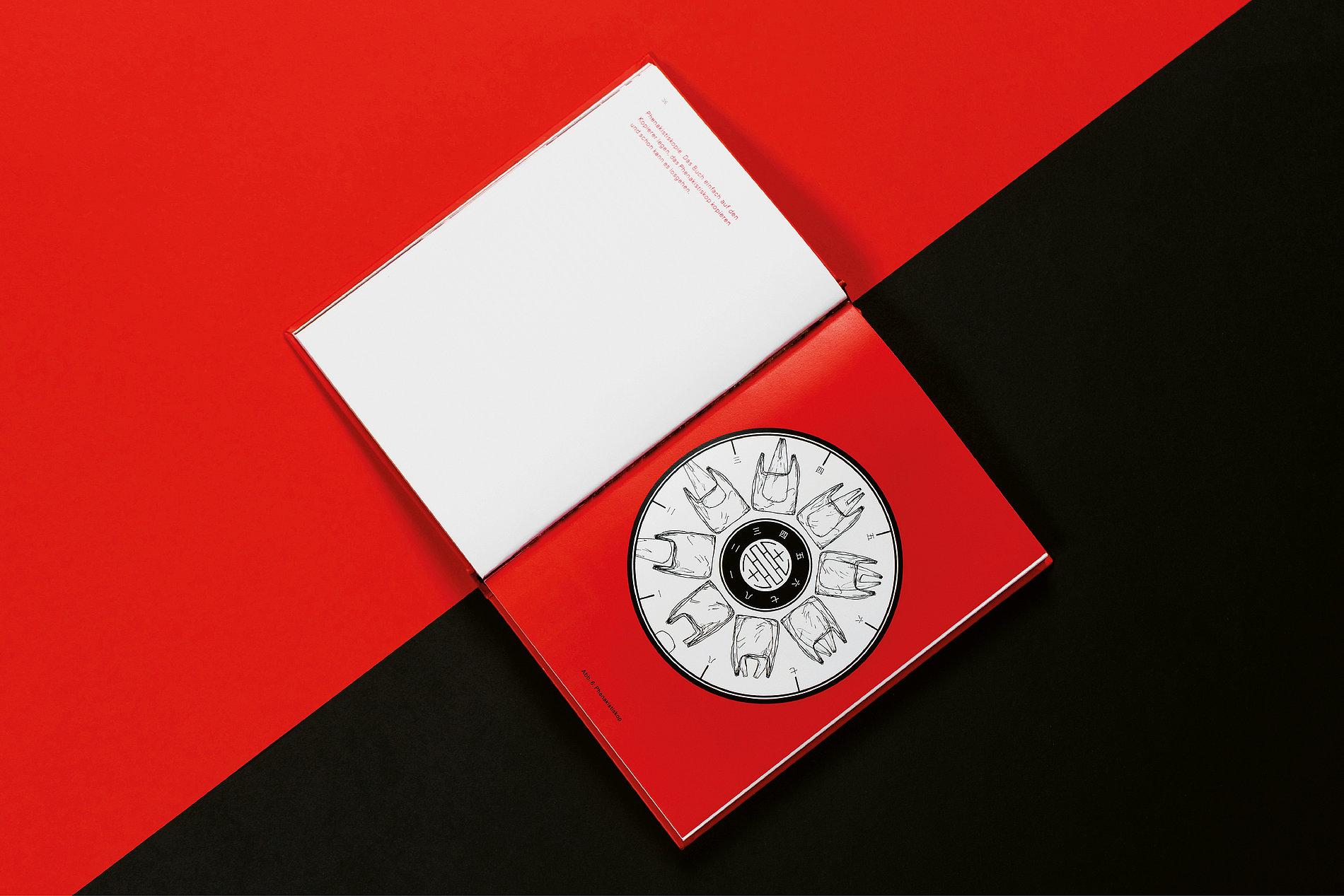 Views of China | Red Dot Design Award