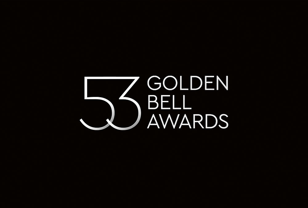 53rd Golden Bell Awards | Red Dot Design Award