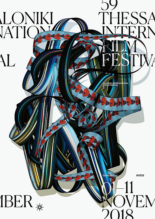 59th Thessaloniki International Film Festival | Red Dot Design Award