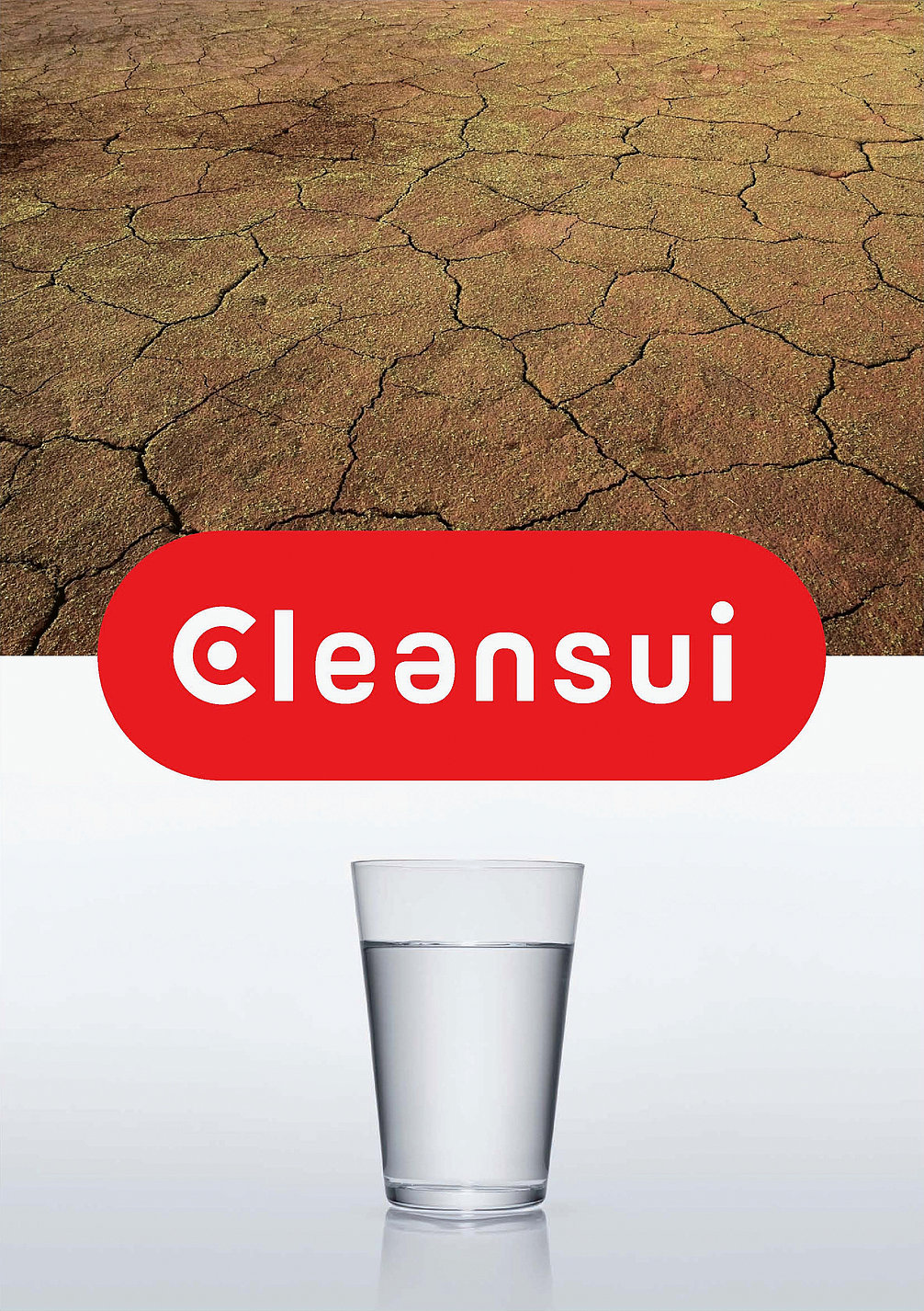 Cleansui | Red Dot Design Award