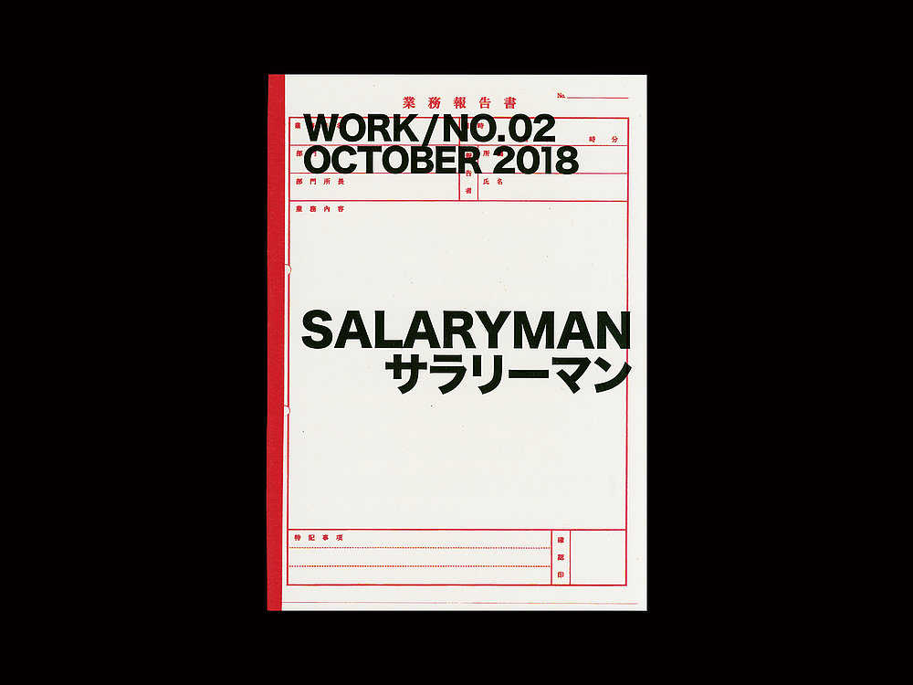 WORK Magazine – Salaryman | Red Dot Design Award