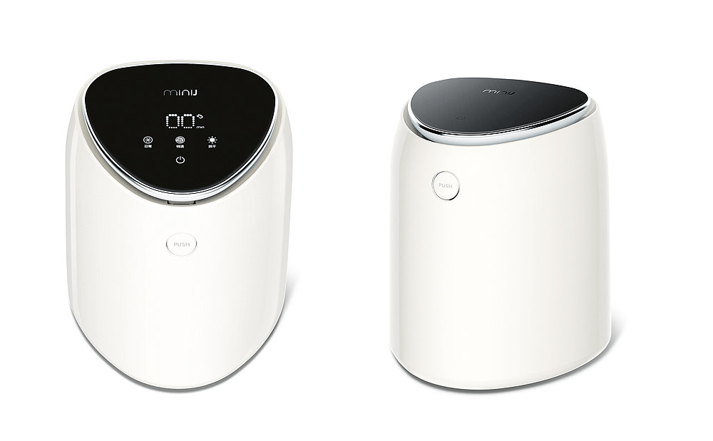 MiniJ personal care machine   Red Dot Design Award