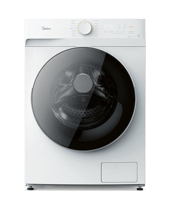 Midea Front Load Washing Machine V11 | Red Dot Design Award