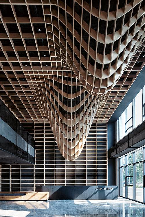 Guanglian ICC Cloud Center | Red Dot Design Award