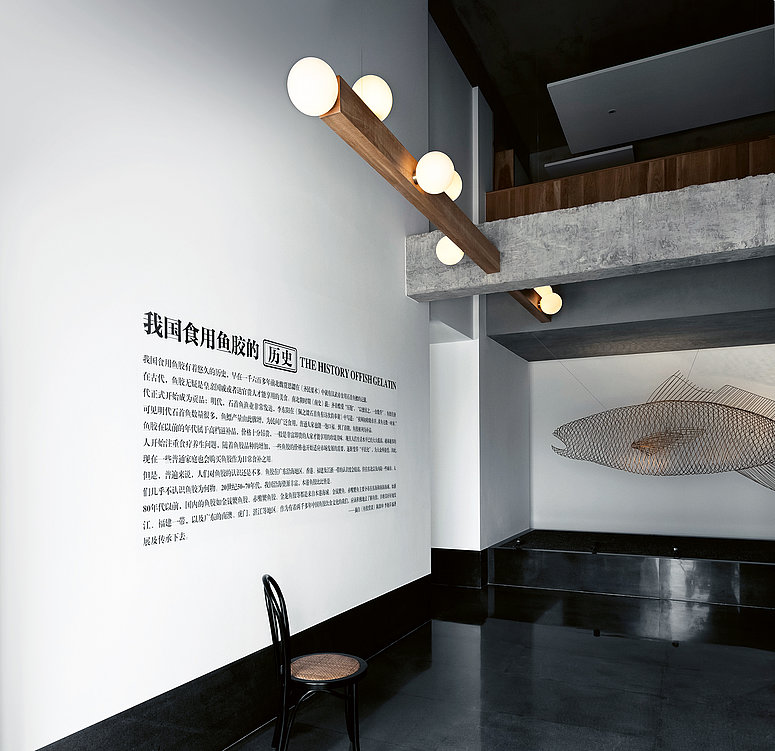 A Private Fish Maw Museum | Red Dot Design Award