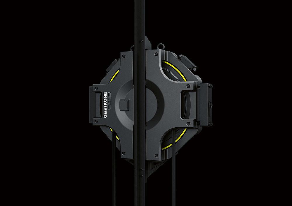 GiantKONE GM Series | Red Dot Design Award